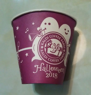 IMG_Kaldi coffee farm s.jpg